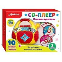 Плеер CD Песенки-Чудесенки 4680019281698