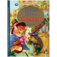 Книга Умка 9785506043843 Сказки.Братья Гримм.Любимая классика