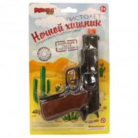 Пистолет 1107-002MAR с пистонами на карт.