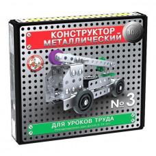 Констр-р металл №3 02079