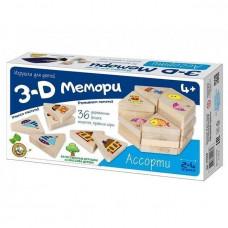 Игра 3D Мемори Ассорти 02906
