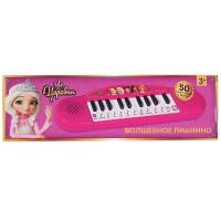 Пианино 1371790-BR20 Царевны,50 песен,фраз и звуков