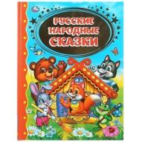 Книга Умка 9785506033837 Русские народные сказки.Детская библиотека
