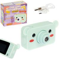 Фотоаппарат цифровой МИШКА видео, фотосьемка, три игры, MP3 ВВ4904 Bondibon