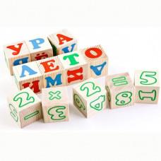 Дер. Кубики 20шт Алфавит с цифрами 2222-2