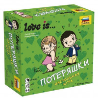 Игра Love is Потеряшки 8957